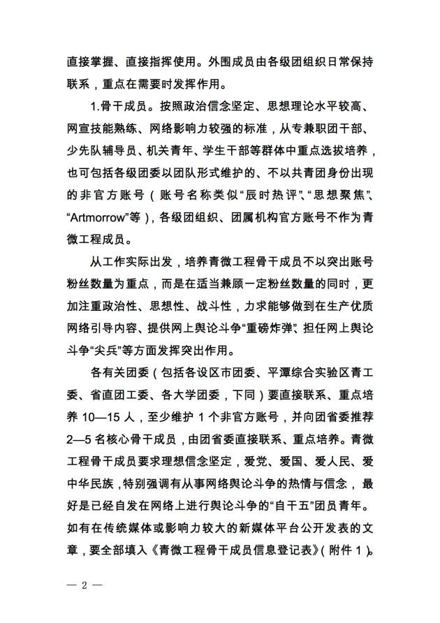 三明青v工程2