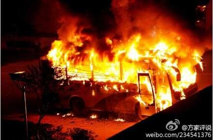 Sensitive Words: Luzhou Riots. Liao Yiwu and More   China Digital Times (CDT)