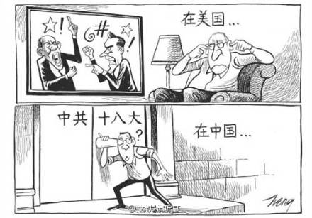 Cartoon: Political Fatigue