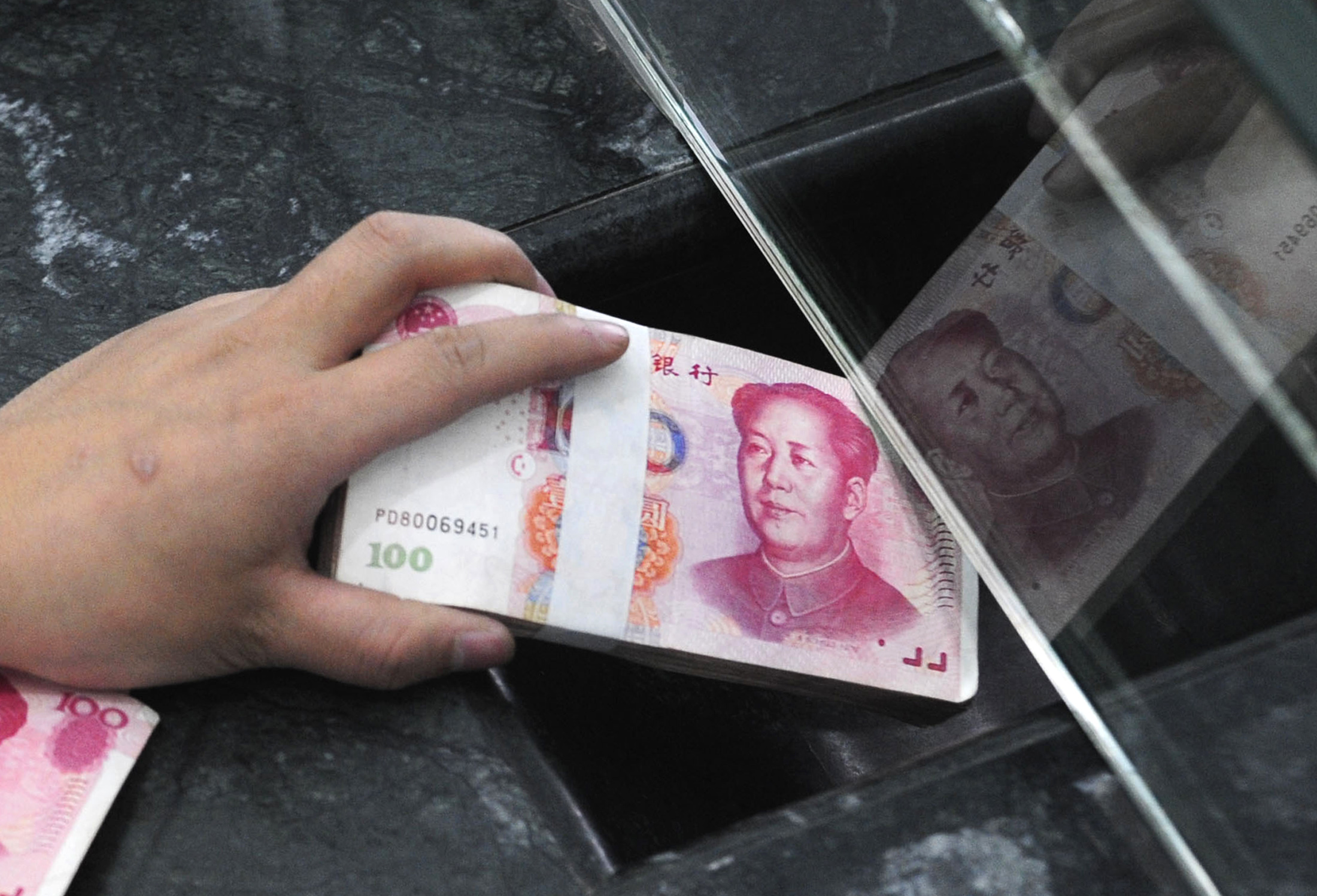 Chinese banks: the metrics don't matter