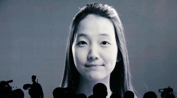 On China's diversity