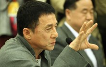 CPPCC: Who's who of China's elite