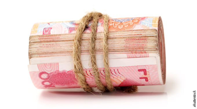 Little consensus on renminbi appreciation this year