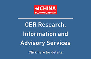 CER Research