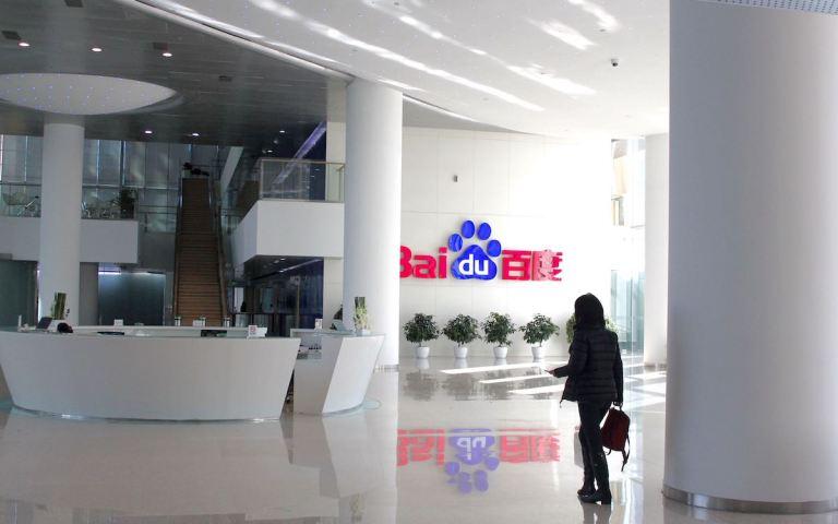 Baidu's Hong Kong debut hit by fundraising fatigue