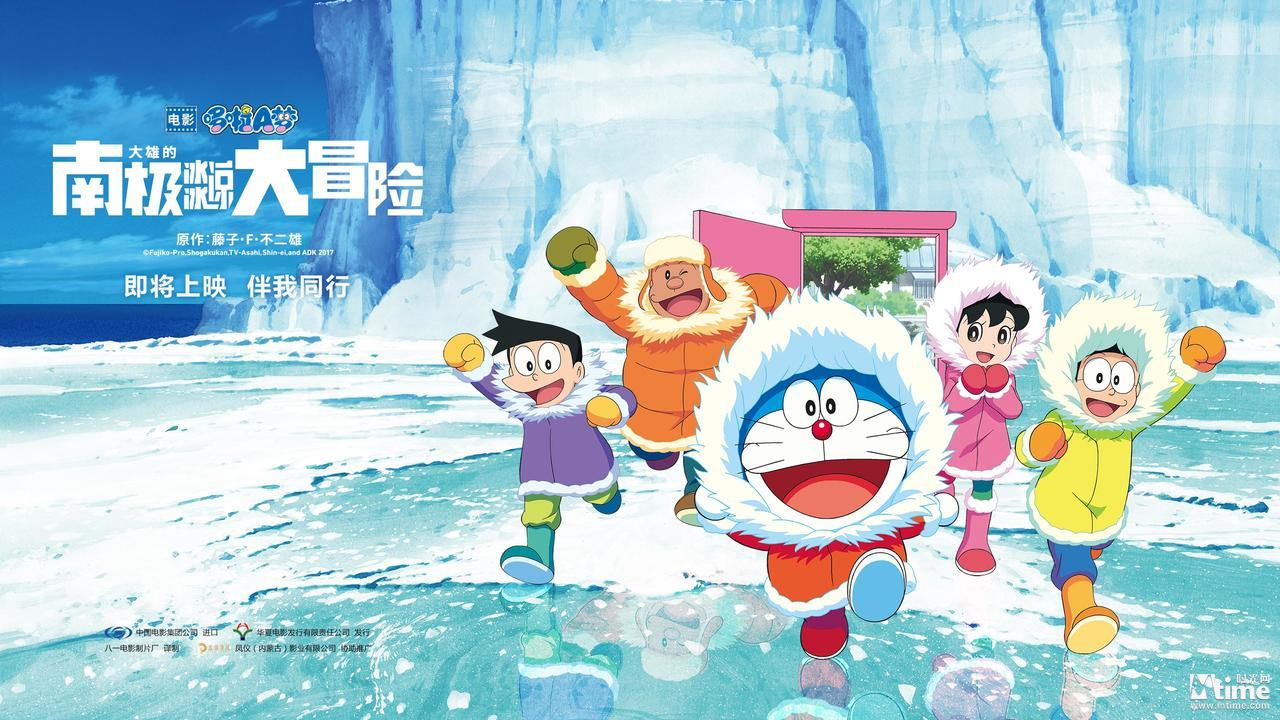 37th doraemon film set