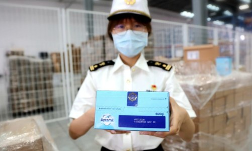 KFC digital payment of over 90%, customs seized 617 kg of expired infant milk powder, the Secretary of the board of directors of Laiyi Fen was changed, Xicha Kailing Nanfeng store, and Liziyuan food held the first meeting