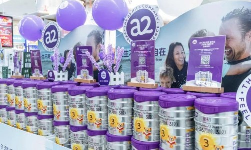 A2 milk is expected to continue to grow revenue in the new fiscal year! CEO says demand for milk powder in China is still strong