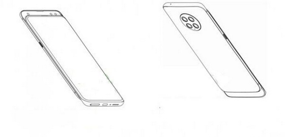 Xiaomi mobile phone new patent leaked, sliding design and