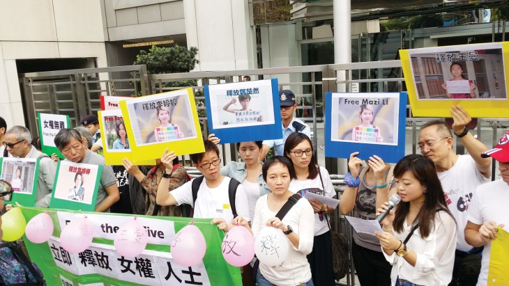 Organizers on Hong Kong calling for the release of China's %22Feminist Five%22