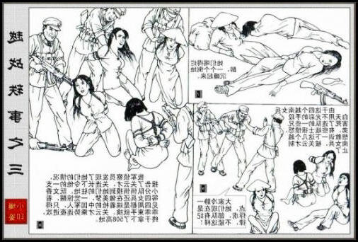 Lính-Trung-quốc-tra-tấn-hãm-hiếp