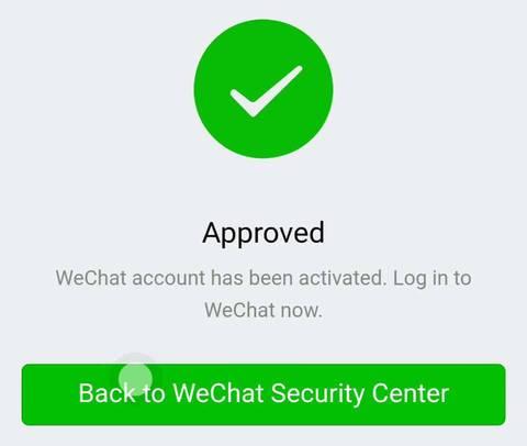 WeChat account has been activied