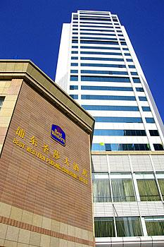 Best Western Pudong Sunshine Hotel Hotel In Shanghai China
