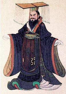 Hàn WǔDì 汉武帝