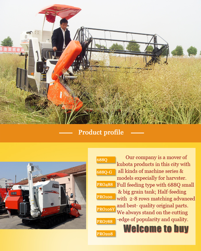 We Specialized In Kubota Spare Parts Machine Harvester Transplanter Tractor Model 488 588i 688q 788 888