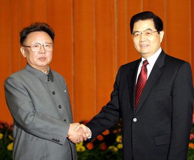 Kim Jong Il and Hu Jintao