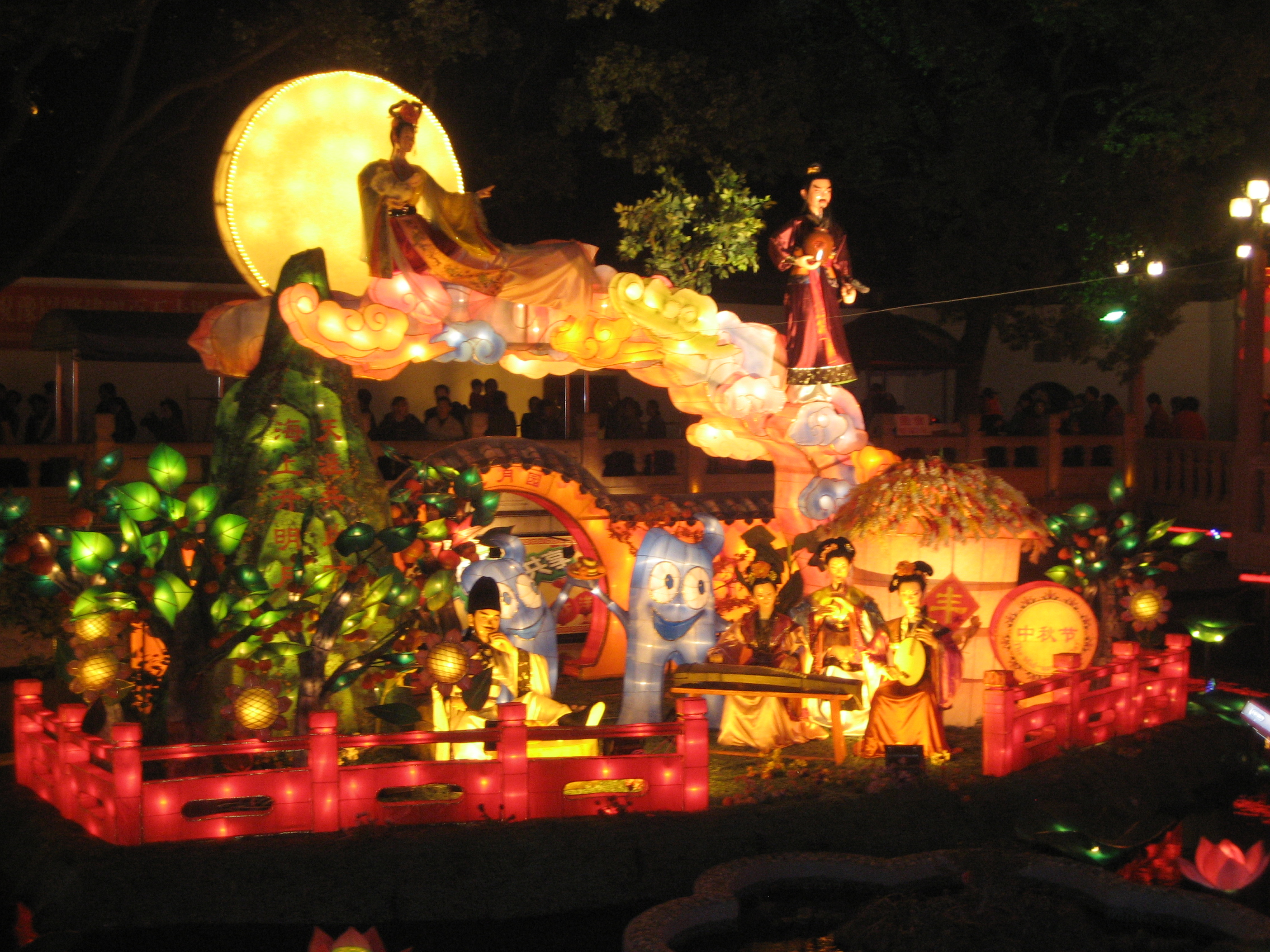 Mid Autumn Festival In China Time For Moon Cakes
