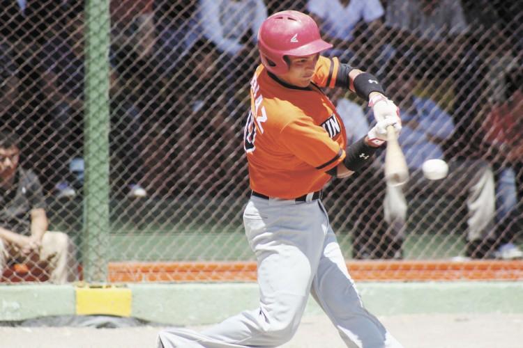 Béisbol de Nicaragua, noticias del beisbol nica