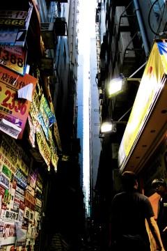 A hong kong alleyway