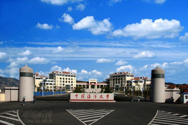 ocean uni of china