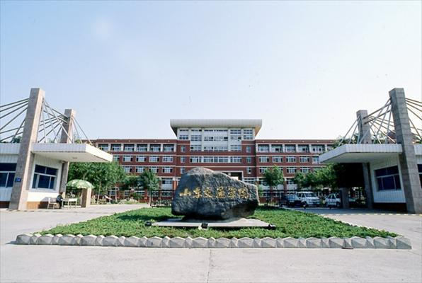 shangdong jiaotong uni