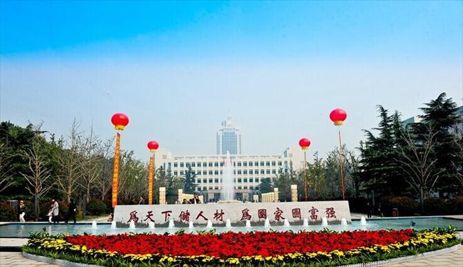 shangdong uni