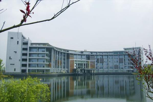 southwest jiao tong uni