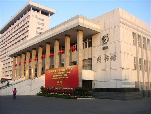 tianjin uni of traditional chinese medi