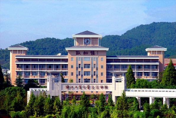zhejiang uni of tech