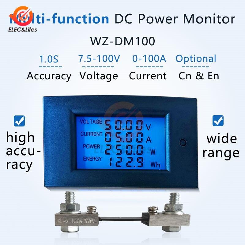100 в 20A 50A 100A цифровой ЖК-дисплей счетчик энергии вольтметр ваттметр Амперметр измеритель мощности постоянного тока тестер напряжения тока а...