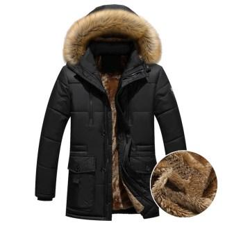Тёплая Мужская Зимняя Куртка Misniki  (ABZ109)