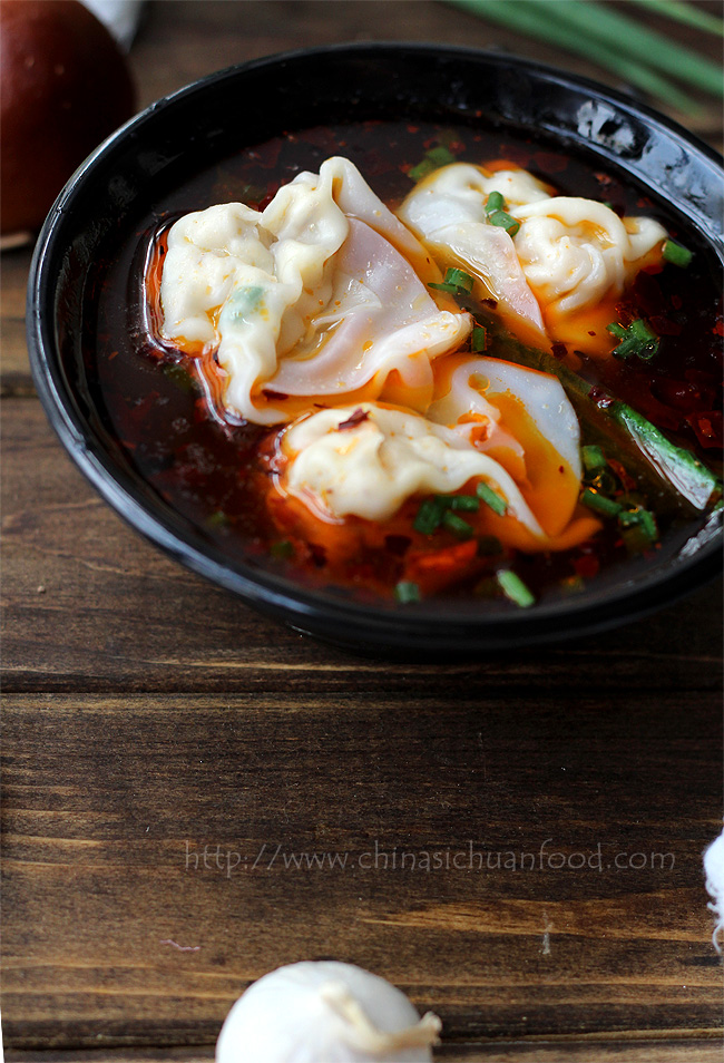 Wonton Soup Recipe  China Sichuan Food