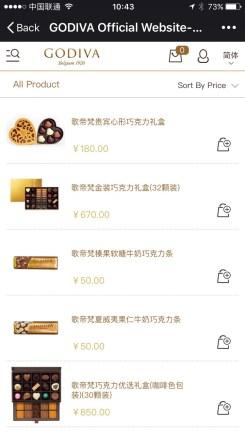 GODIVA Online Shop in WeChat app