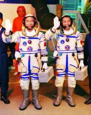 Shenzhou 6 crew