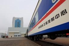 Jiuquan - South Launch Site