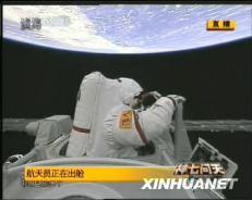 Shenzhou 7 EVA