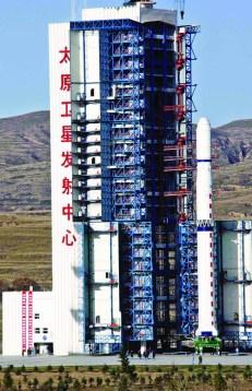 Taiyuan LC9 CZ-4