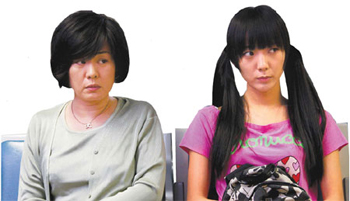 China Generation Gap3_WomenOfChina