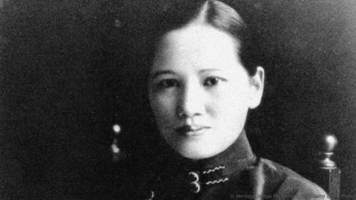 the first ladies of china
