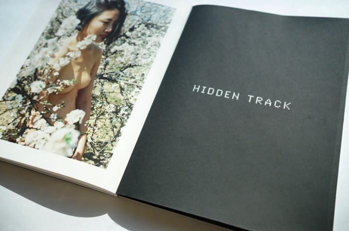 Lin Zhipeng Hidden Track