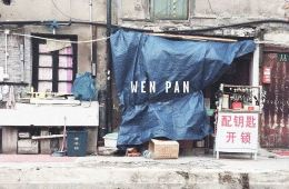 Wen Pan FW19. All rights reserved