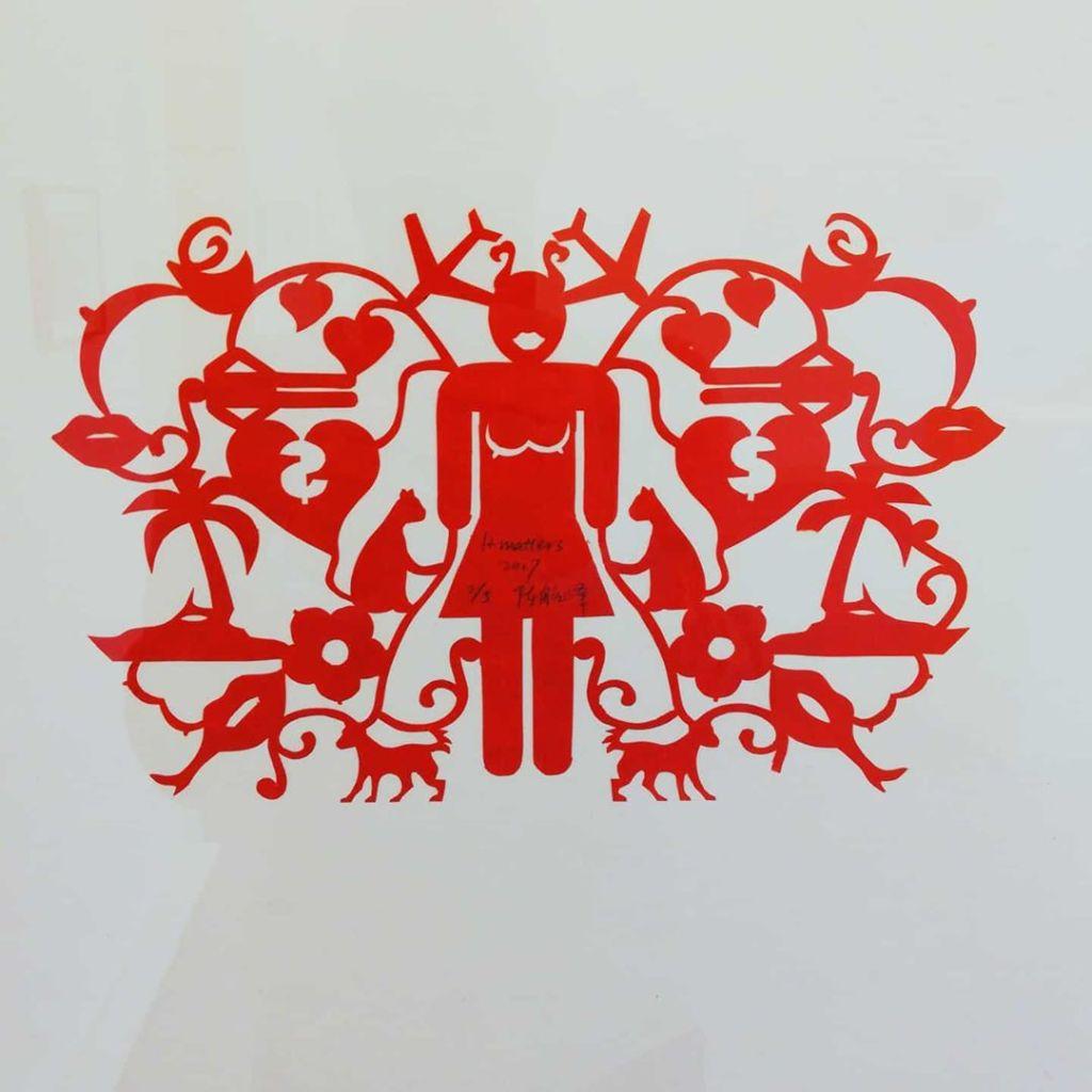 Chen Hangfeng, It Matters, 2007, papercut on red bamboo paper, 24x16cm (ed. 25)
