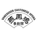 Vancouver Cantonese Opera