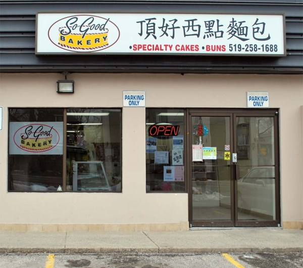 File Good Bakery Facade 03 Dsc - Chinatownwiki