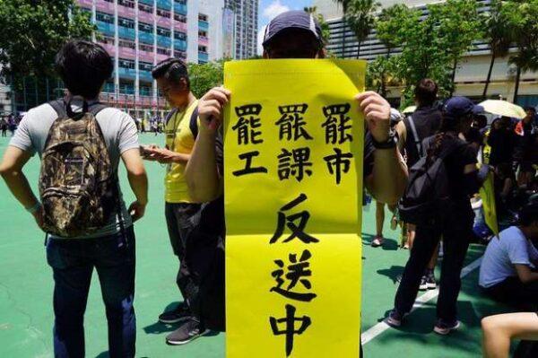 社會主義行動 – 反威權運動需要新方向