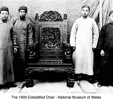 Tou Se We Eisteddfod Chair 1933