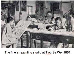 Tou Se We Painting Studio
