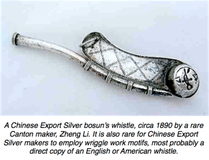 Zheng Li Bosuns Whistle