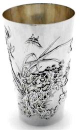 Chinese Export Silver Wang Hing beaker