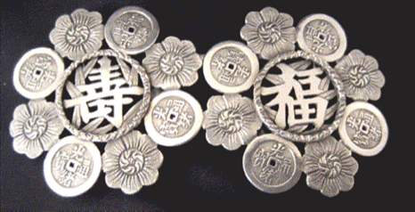 Late 19th century Chinese Export Silver belt buckle by Sun Shing